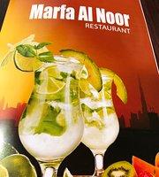 Najmath Marfa Al Noor