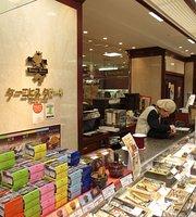Konigs-Krone, Sanyou Department Store