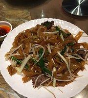 Guang DongDao ZhiZheng Restaurant