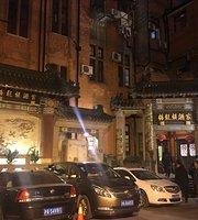 Mei LongZhen Restaurant