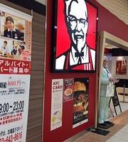 Kentucky Fried Chicken Yume Town Hakata