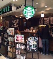 Starbuck's Coffee Tenjin Solaria Stage