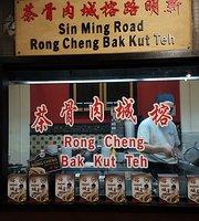 Rong Chen Bak Kut Teh