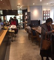 Starbucks Coffee Yurakucho Bldg. 1F