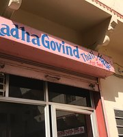 Shree Radha Govind Thali House & Fast Food