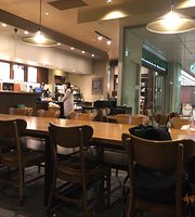 Starbucks Coffee Atago Greenhills
