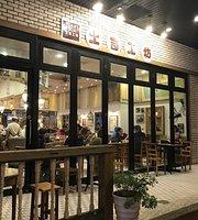 Toast Box - Dazhi Store