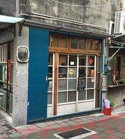 Dan Dan Cafe