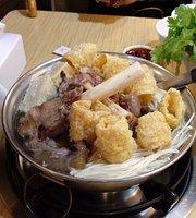 Xia Gang Yi E Mo Zai Yang Mutton