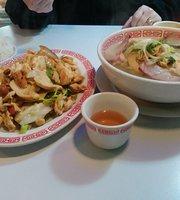 Kim Anh Restaurant