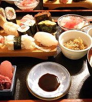 Sushi Kane