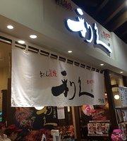 Gyutan Sumiyaki Rikyu Tendo