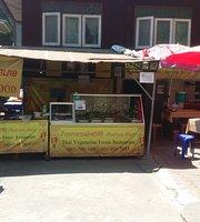 Thai Vegeterian Food Restaurant