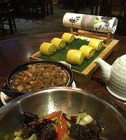 Yun Lai Ju Vegetarian Restaurant (XiangMiHu)