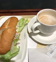 Doutor Coffee Shop Chibastationhigashiguchiten