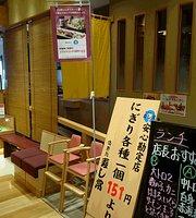 Kaisendokoro Sushitsune, Nakano Marui
