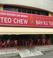 Teo Chew Bak Kut Teh