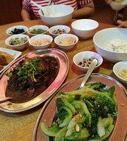 Restaurant Hor Poh Cuisine