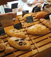 Boulangerie La Fontine