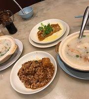 Congee Rice Noodles Restaurant