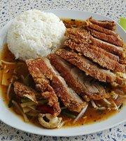 Asia Fast Food Suhu