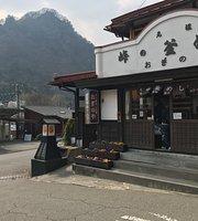 Togenokamameshi Oginoya