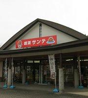 Furusato Kenkomura Bussankan