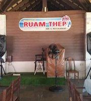 Ruam Thep Inn Restaurant