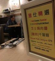 Cafe Essex