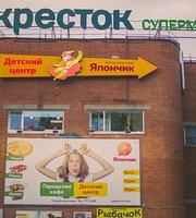 Yaponchik