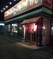 Sapporo Kodawari Ramen Aji No Tokeidai Atsubetsu