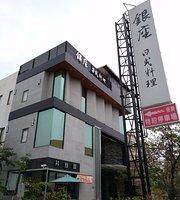 Ginza Japanese Food Restaurant