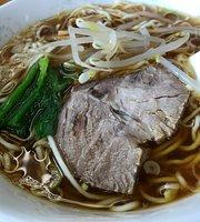 Chinese Soba Ken