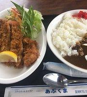 Family Restaurant New Abukuma