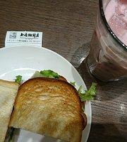 Ueshima Coffee Aeon Mall Urawa Misono