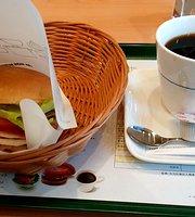 Mos Burger Motoyama Yotsuyadori
