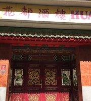 Restaurante Hua Du