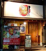 Ranbo Gion