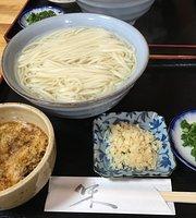 Kamaage Udon Taiki