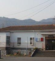 Grill Yakumo