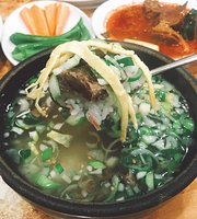 Original Naju Beef-Bone Soup