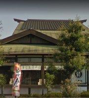 Japanese Restaurant Sagami Yaizu
