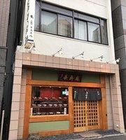 Choju-An Yanagibashi Main Store