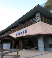 Hinokage Onsen Eki Restaurant