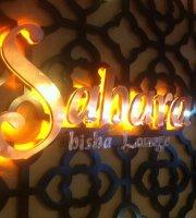 Sahara Shisha Lounge