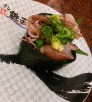 Sushi Choshimaru Minami Kashiwa
