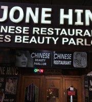 Jone Hing