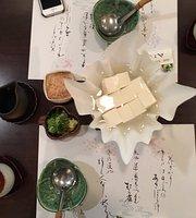 Hachiyoshi