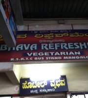 ‪Vaibhav Refreshments‬