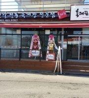 Yukdae Jang